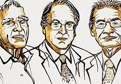 外国人記者「不当な扱いを受けてきた吉野彰さんがついにノーベル化学賞!」(海外の反応)| かいこれ! 海外の反応 コレクション
