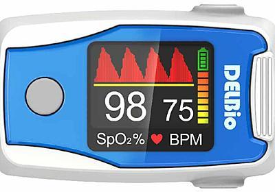 デルタ電子、パルスオキシメーター「DB18」発売 - Impress Watch