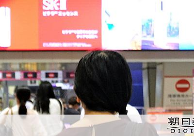突然の異動でエクセル自習命じられ まじめに働いたのに:朝日新聞デジタル