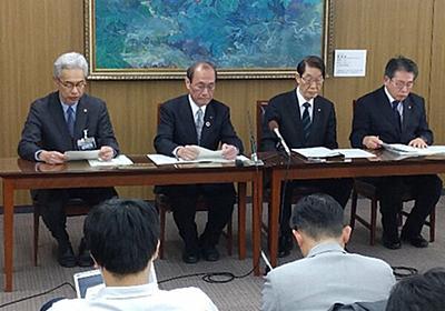 大学でクラスター発生の可能性 京都産業大の学生8人が新型コロナ感染  社会 地域のニュース 京都新聞