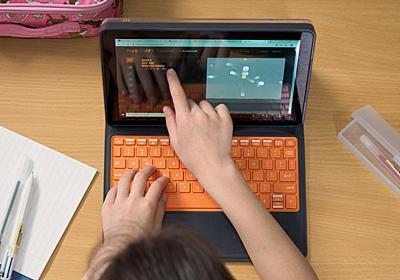 Microsoftから自作PCキットが出た。なんと子ども向け! | ギズモード・ジャパン