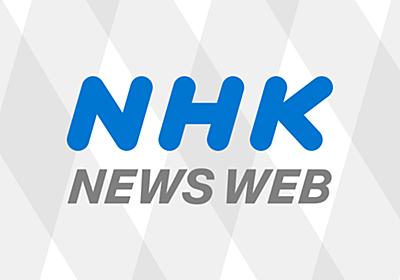 息子刺した容疑 母親逮捕|NHK 北海道のニュース