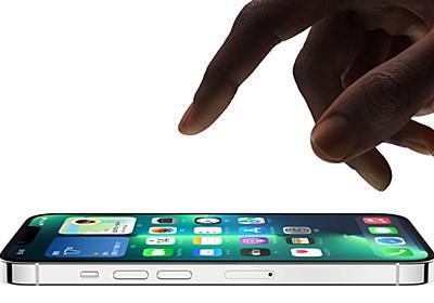 速くなったiPhone 13 Proシリーズを長く快適に使いたい人は格安SIMで1円のAndroidスマホを買おう!