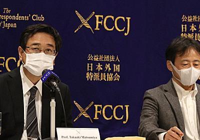 学術会議 任命拒否の6人が初めて共に語った菅首相への「胸の内」 - 毎日新聞