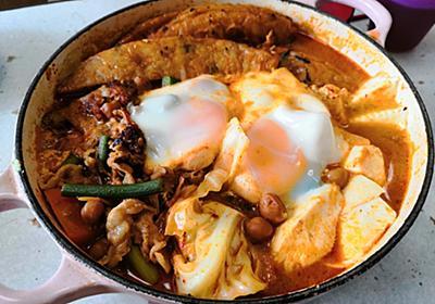 【1食223円】煮物リメイクdeキムチ鍋の自炊レシピ - 50kgダイエットした港区芝浦IT社長ブログ
