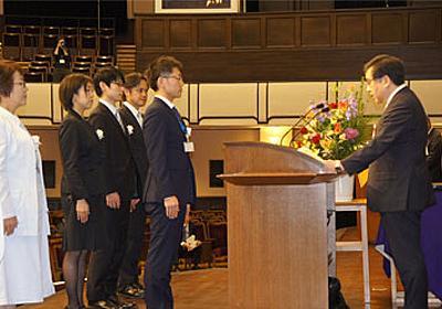 2016年度業務改革総長賞表彰式     トピックス   東京大学