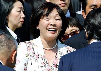 また昭恵夫人が…ヘイト常習者のデモに感謝のメッセージ?|日刊ゲンダイDIGITAL
