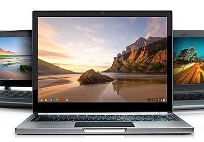 Google とVMware が提携、Chromebook にWindowsアプリやデスクトップ環境を提供 - Engadget 日本版