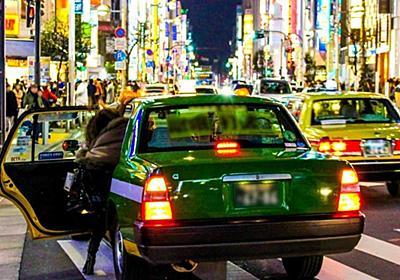 「タクシー広告始めるBtoB企業が増えたけど本当に意味あるの?」への一回答|林駿佑|note
