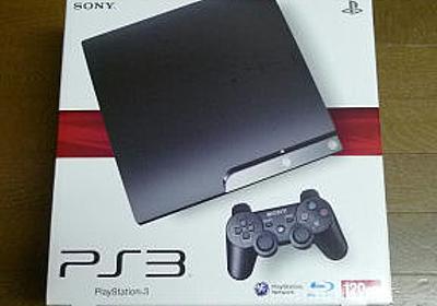 新型PS3到着!さっそくDLNAクライアントとして使い倒してみる | デジモノに埋もれる日々