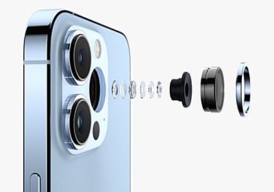 いくぞマクロの決死圏に!映え写真に「iPhone 13 Pro」が欠かせない【山本 敦】 - 週刊アスキー