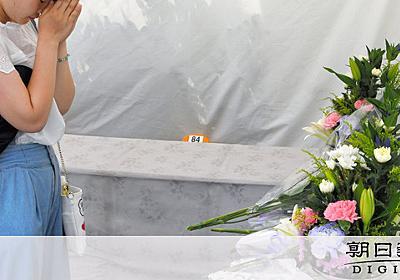 京アニ放火、犠牲者の腕時計を警察が紛失 遺族に謝罪 [京アニ放火]:朝日新聞デジタル