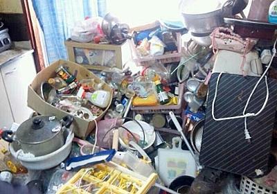 ゴミ部屋で暮らす「セルフネグレクト」が30~40代で増加傾向 「物をなんでも積み重ねる」人は要注意、孤独死するケースも | キャリコネニュース