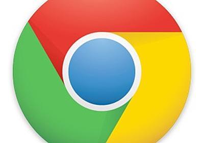 Google Chrome v69のOmniboxで非表示になったサブドメインを全て表示する方法。 | AAPL Ch.