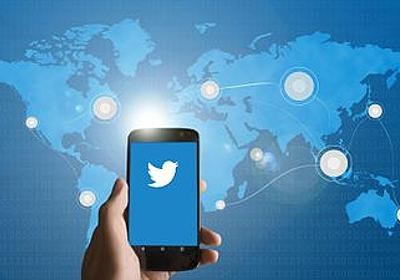 Twitterが正確な位置情報のツイート付与機能を削除 - GIGAZINE
