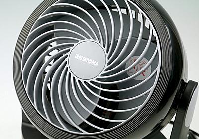 足元の冷え対策にはサーキュレーターが有効? サーモグラフィで検証してみた (1/2) - ITmedia NEWS