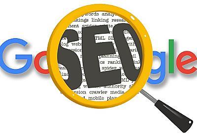 検索順位チェックツールというSEO対策で必須のツールはどれが良いか? - 踊るバイエイターの敗者復活戦