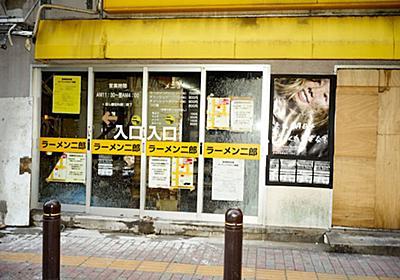歌舞伎町で新作展 Chim↑Pomエリイの狙いは何か   Fashionsnap.com