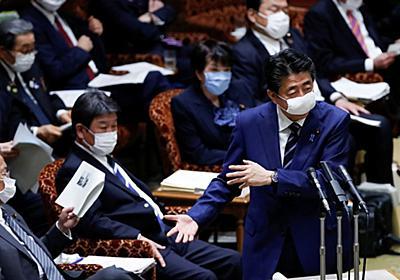 「マスクは無意味」の議論にもう意味がない理由 | コロナショックの大波紋 | 東洋経済オンライン | 経済ニュースの新基準