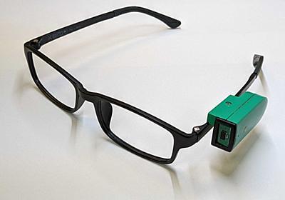 背骨の形が「見える」眼鏡、レントゲンいらずの姿勢矯正デバイスに医師も期待