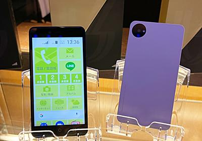 eSIM対応の「スマートWi-Fi」登場、月額3278円で端末代0円──エックスモバイルが発売 - Engadget 日本版