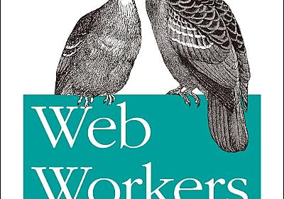 O'Reilly Japan - Web Workers