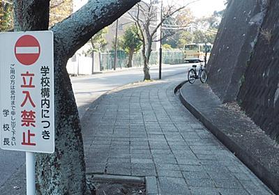 北条早雲の名城は、なぜ女子校になったのか?(神奈川・玉縄城) :DANRO(ダンロ):ひとりを楽しむメディア