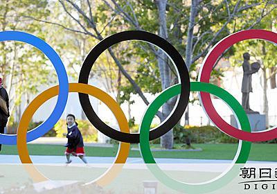 「五輪パラ中止・延期すべき」調査5カ国いずれも7割超 - 東京オリンピック:朝日新聞デジタル