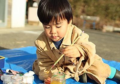 子供と絵の具遊びをする時の注意点 絵具の安全性と毒性を見分けるポイントとは? - 絵描きパパの育児実験記ロクLABO