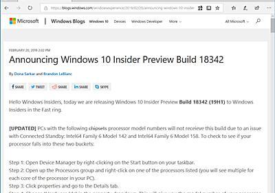 名前がドットから始まるファイルを作成可能に ~「Windows 10 19H1」Build 18342 - 窓の杜