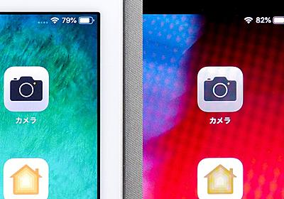 第5世代iPad miniと第3世代iPad Airをフォトレビュー | 日経 xTECH(クロステック)