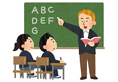 英語教育には「読む用フォント」「書く用フォント」が必要? モリサワに聞く「フォントのユニバーサルデザイン」(3) - ねとらぼ
