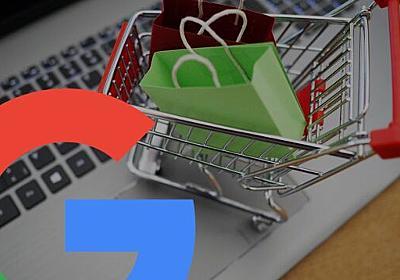 Google検索向けECサイトのベストプラクティスが公開される | 海外SEO情報ブログ