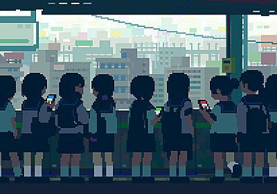 ドット絵アニメの作り方。イラストレーター・豊井さん(@1041uuu)インタビュー - pixivision
