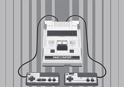 ファミコン時代の説明書を当時のまま公開 「ニンテンドークラシックミニ」の公式サイトに粋なはからい - ねとらぼ