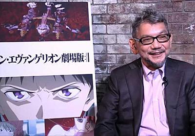庵野総監督、ヱヴァ新劇場版「本当は8年で完結」。今後は「実写を何本か作りたい」 - AV Watch