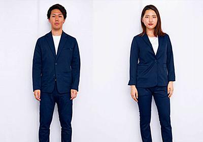 Tシャツ感覚、スーツ型作業着がバカ売れ:日経ビジネス電子版