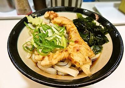 『星のうどん』相鉄線横浜駅内にある美味しいうどんの店ですと? | Food News フードニュース