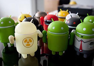 GoogleはEUでGoogle PlayやGoogle製アプリを標準搭載する端末にライセンス料を課す方針 - GIGAZINE