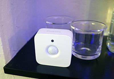 フィリップス、スマートLED照明「Hue」に行く先々の明かりを灯す人感センサを発売 - CNET Japan