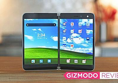 Surface Duoレビュー:これは革命の始まりだ | ギズモード・ジャパン