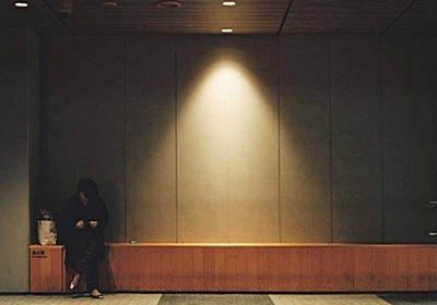 マネージャーの視点から見える向こう側の景色|Kazutaka Irie|note