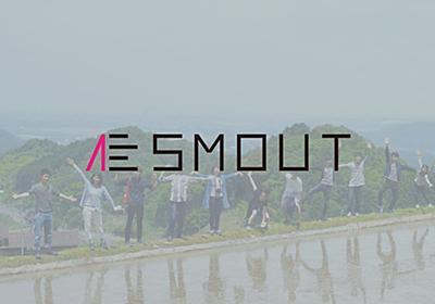 地域への移住と関係人口のマッチング SMOUT(スマウト)