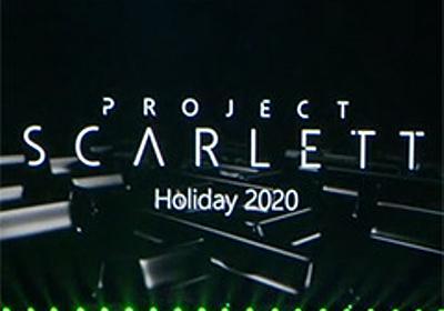 【速報】Microsoft,次世代ゲーム機「Project Scarlett」を2020年のホリデーシーズンにリリース - 4Gamer.net