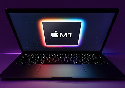 アップル重役「M1 MacBook Pro、バッテリー持ちすぎ…」 | ギズモード・ジャパン
