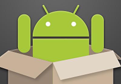 Android Tips #46 Zip ファイルを展開して SD カードに保存する | DevelopersIO