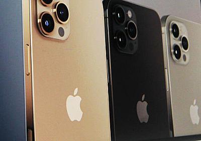 「新型iPhone」発表で、株価が上がりそうな日本株は…?注目の「アップル関連銘柄6選」(宇野沢 茂樹) | マネー現代 | 講談社(1/7)