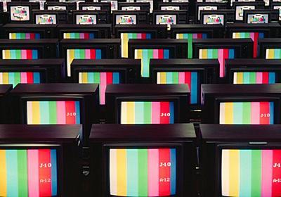家庭のスマートテレビに強力な電波を送れば、飛ばしたドローンからでも乗っ取れる:研究者が実証(動画あり)|WIRED.jp