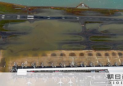 地盤沈下に悩んできた関空 想定外の冠水・タンカー衝突:朝日新聞デジタル