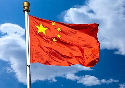 中国、インド軍にマイクロ波攻撃か「山頂を電子レンジに」 係争地域を一部奪還  - 毎日新聞